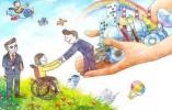 山东残疾人自主创业标兵及致富能手名单公布