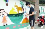 两岸学生 共倡环保