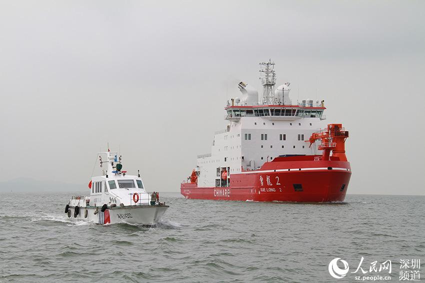 """""""雪龙2号""""靠泊深圳蛇口邮轮母港 面向公众开放参观"""