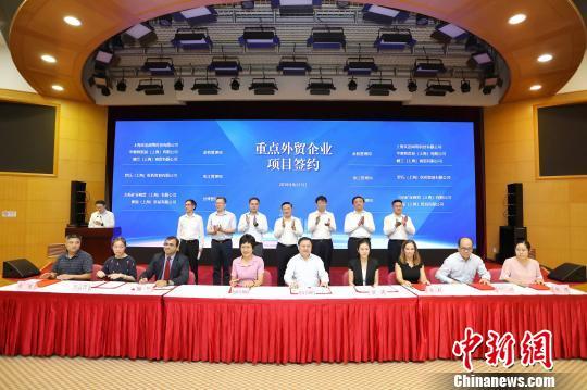 上海浦东再推贸易便利化措施 一批重点贸易项目签约