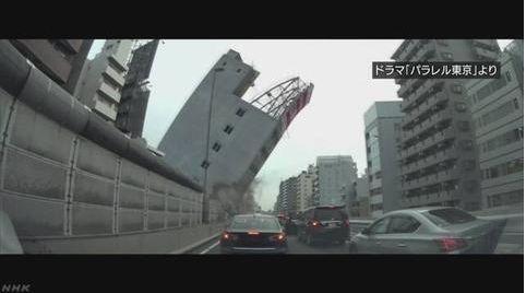 巧合?NHK拍东京地震模拟剧 开播后关东五连震