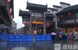 南京夫子庙、老门东街区今起关闭 游客表示理解支持