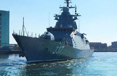 """俄测试新一代护卫舰""""轰鸣""""号 未来或可搭载高超音速导弹"""