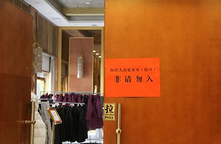 武汉中南花园酒店、梅园宾馆全力保障援助湖北医护人员