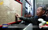 【奋斗百年路 启航新征程·红旗飘飘】山东革命根据地的第一面党旗