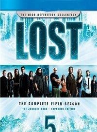 迷失 第五季