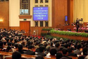 第十届全国人民代表大会第四次会议