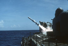 鱼叉反舰导弹
