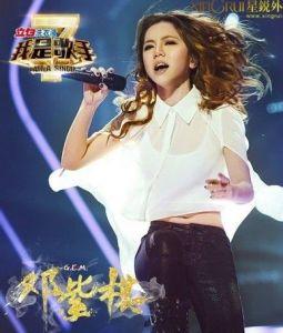我是歌手第二季邓紫棋
