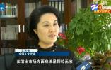 浙江代表:针对问题提建议 助推文化产业融合发展