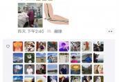 """杭州女医生为患者""""跪式""""麻醉 身高近1米8的她在朋友圈""""红""""了"""
