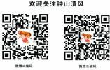 """雨花台区派驻纪检监察组 """"贴身监督""""让探头作用精准有效"""