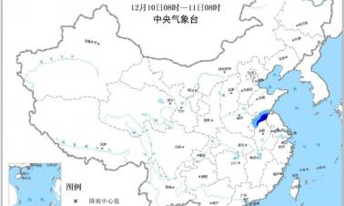 The National Meteorological Center released blue warning of snowstorm