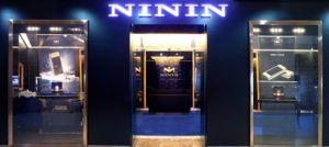 Ninin