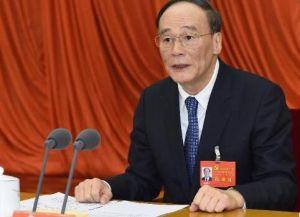 王岐山在中央纪委第三次全体会议上讲话