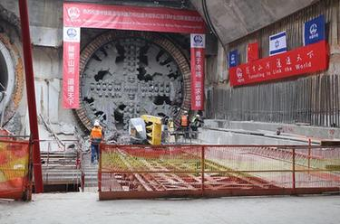 中企承建特拉维夫轻轨红线隧道全线贯通