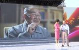 中国统计开放日 江苏统计人相聚在这个小镇!