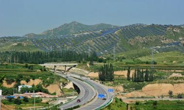 Photovoltaic mountain