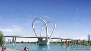 浑河三好桥