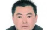 江苏省公安厅发布通缉令 通缉100名重大案件在逃人员