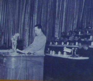 韦国清同志在广西壮族自治区第一次会议上讲话