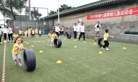 哮喘儿童一样可以参加体育运动