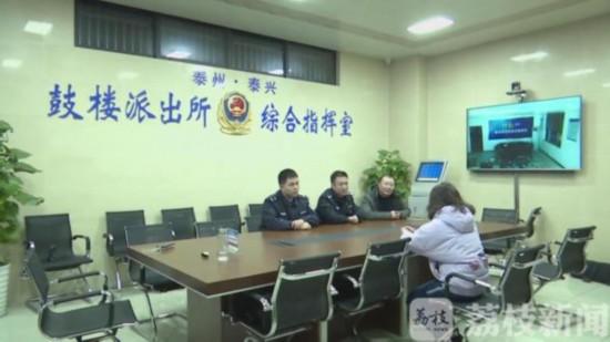 微博散布疫情谣言 江苏泰兴两市民被公安部门传唤