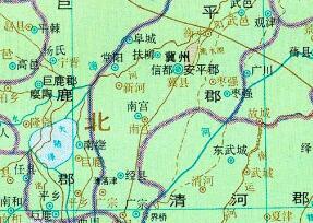 秦朝钜鹿郡