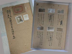 南京大屠杀档案