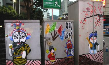 Power boxes decorated with Sichuan Opera masks
