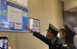 贺岁档影院卫生状况如何?温州市区多家影院集中受检