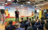 """保障""""舌尖上的安全"""",南京市农贸市场协会食品安全工作站成立"""