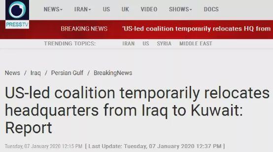 美军要跑了?外媒:国际联军总部将临时迁出伊拉克