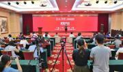中餐烹饪世锦赛举办在即 山东鲁花向世界展现中国味道