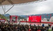 """贵州体旅IP""""集结"""" 打造""""体育+文旅""""的发展模式"""