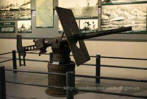 1894-1895 中日甲午战争中的旅大