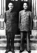蒋介石与毛泽东在重庆合影(1945年)
