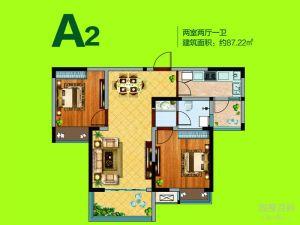 一期A2户型