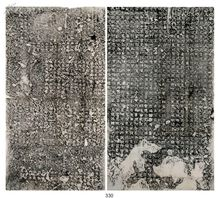 《齐太公吕望表》说明了竹书纪年出土于汲郡