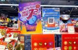 三天带动消费4.53亿元 杭州商场周末客流回归显著