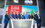 """康明斯上海车展首秀,推出""""国六新生态动力解决方案"""""""