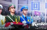 《我和我的祖国》还原香港回归盛况