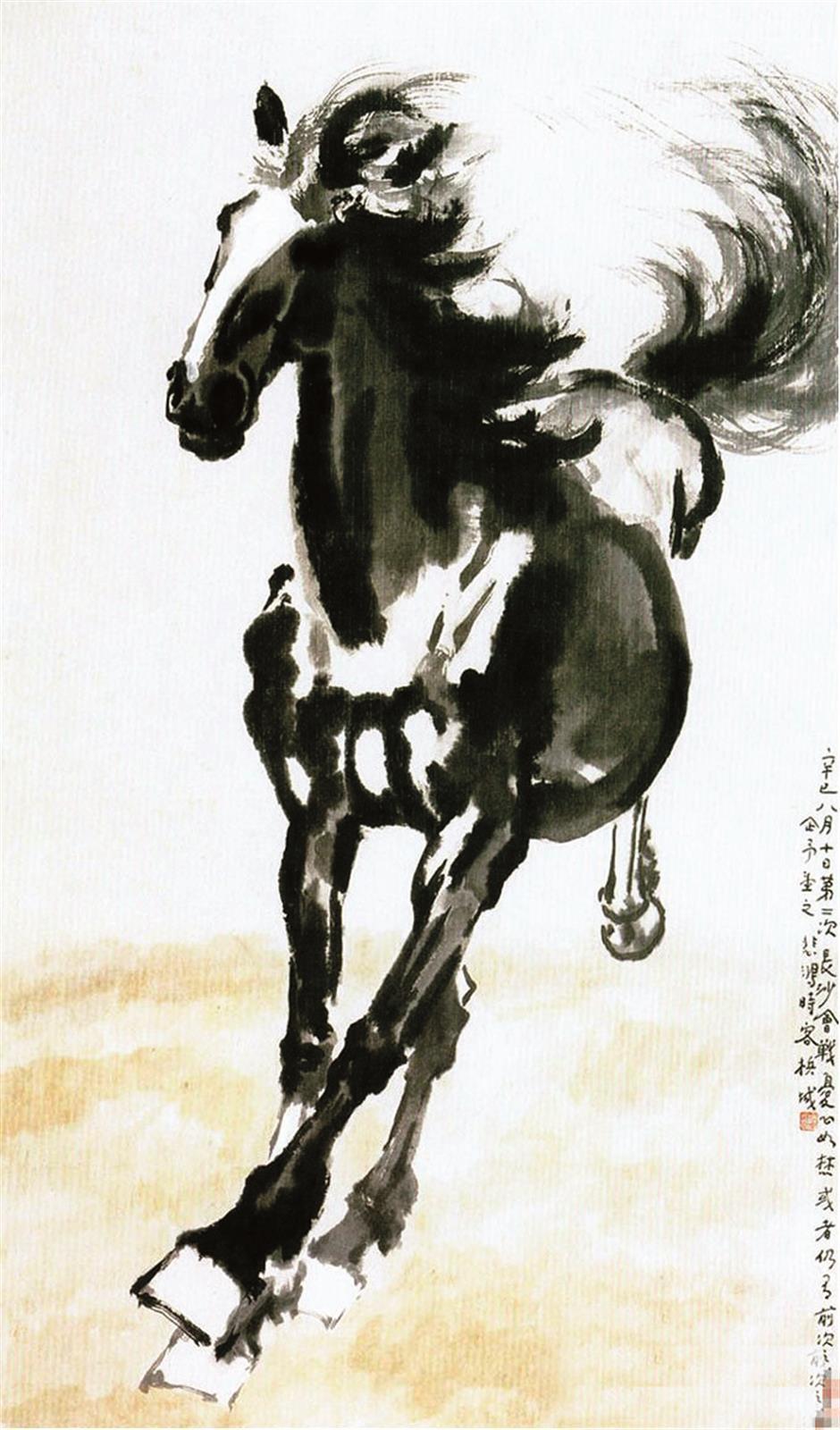 Galloping Horse China Story
