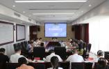 永嘉县委书记王彩莲主持召开重大项目谋划专题会议