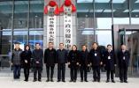 德阳市政务服务和大数据管理局正式挂牌,政务服务和数据整合迈向新起点
