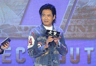 Chow Yun-fat to donate majority of net worth to charity