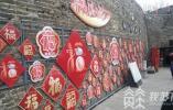 """挂了春联又扫福 南京城墙送""""福""""上门"""