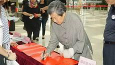 老舍先生长女舒济到访第一届老舍国际戏剧节现场