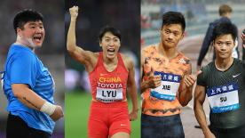 Preview of Team China in athletics at 2018 Asian Games