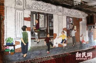 """上海老弄堂里的""""共享生活"""""""